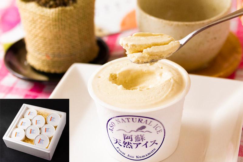 キクイモの阿蘇天然アイス 写真