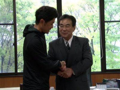 末續慎吾選手が阿蘇市長を表敬訪問
