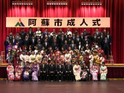 平成29年阿蘇市成人式