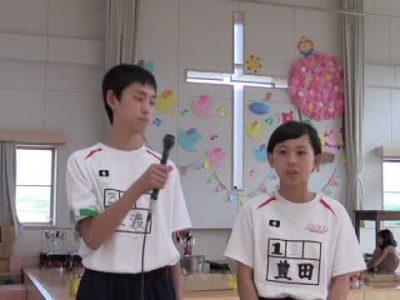 阿蘇中学校職場体験リポート1