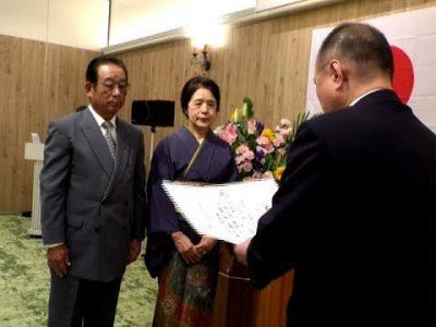 平成30年度阿蘇市金婚夫婦表彰式