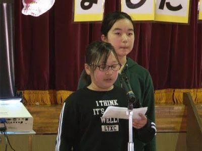 阿蘇西小学校で旧尾ケ石東部小学校仮校舎ありがとうの会