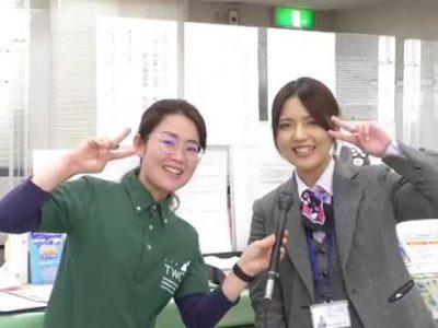 令和元年フレッシュマン!5月号熊本県信用組合阿蘇支店