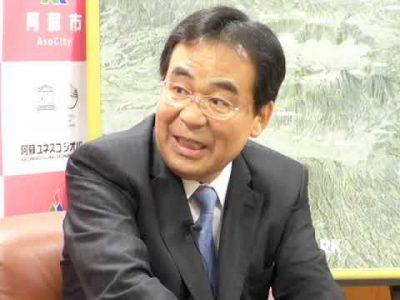 「ようこそ市長室」佐藤義興阿蘇市長 令和元年7月号